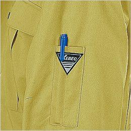 ジーベック 9230 プリーツロンSX長袖シャツ[JIS T8118適合](男女兼用) ペン差し
