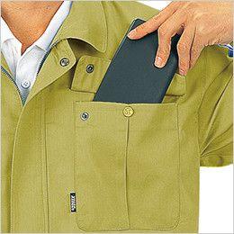 ジーベック 9230 プリーツロンSX長袖シャツ[JIS T8118適合](男女兼用) フラップポケット