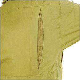 ジーベック 9230 プリーツロンSX長袖シャツ[JIS T8118適合](男女兼用) メッシュプリーツロン採用