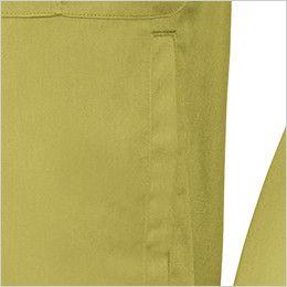 ジーベック 9240 [春夏用]長袖ブルゾン(男女兼用) ポケット