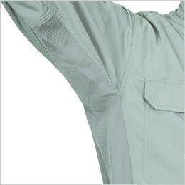 ジーベック 9280 [春夏用]帯電防止サマーつなぎ 続服(JIS T8118適合) メッシュ素材の脇部分