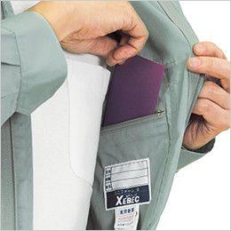 ジーベック 9280 [春夏用]帯電防止サマーつなぎ 続服(JIS T8118適合) 内側ポケット