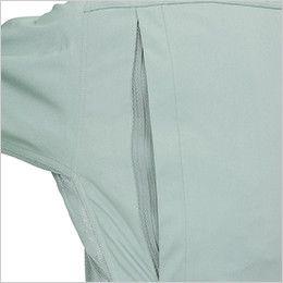 ジーベック 9280 [春夏用]帯電防止サマーつなぎ 続服(JIS T8118適合) プリーツロン