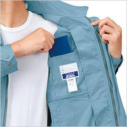 ジーベック 9294 リサイクリーンPETボトルリサイクリーン長袖ブルゾン 内ポケット