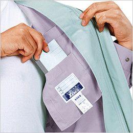 [在庫限り/返品交換不可]ジーベック 9610 [春夏用]半袖ブルゾン 内ポケット