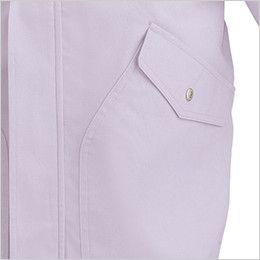 [在庫限り/返品交換不可]ジーベック 9610 [春夏用]半袖ブルゾン ポケット