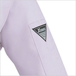 [在庫限り/返品交換不可]ジーベック 9620  [春夏用]半袖シャツ ペン差し