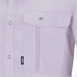 [在庫限り/返品交換不可]ジーベック 9630  [春夏用]長袖シャツ ポケット