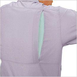 [在庫限り/返品交換不可]ジーベック 9630  [春夏用]長袖シャツ メッシュプリーツロン採用