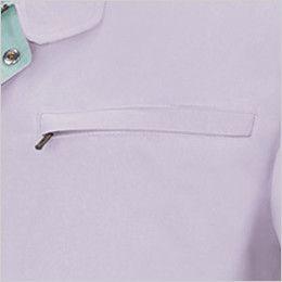 [在庫限り/返品交換不可]ジーベック 9640  [春夏用]長袖ブルゾン ポケット