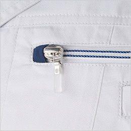 ジーベック 9653  [春夏用]クールボディ 長袖シャツ ファスナーは透明シリコン引手