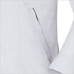 ジーベック 9654  [春夏用]クールボディ 長袖ブルゾン ポケット