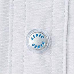 ジーベック 9654  [春夏用]クールボディ 長袖ブルゾン オリジナルボタン