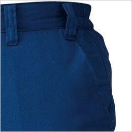 ジーベック 990 超撥水リサイクリーン防寒ズボン ポケット