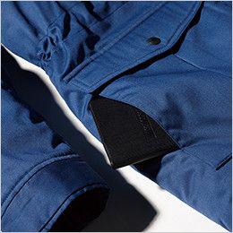 ジーベック 991 超撥水リサイクリーン防寒コート 手を入れやすいハンドウォーマー