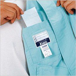 ジーベック 9910 [春夏用]半袖ブルゾン 内ポケット