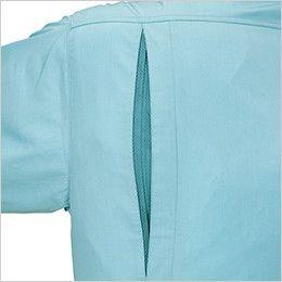 ジーベック 9920 [春夏用]半袖シャツ メッシュプリーツロン採用
