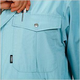 ジーベック 9930 [春夏用]長袖シャツ 差し付き