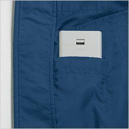 KU90470 [春夏用]空調服 帯電防止長袖ブルゾン 電池ボックス専用ポケット