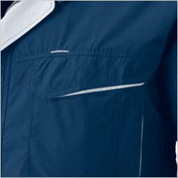 KU90470SET [春夏用]空調服セット 帯電防止長袖ブルゾン ポケット付