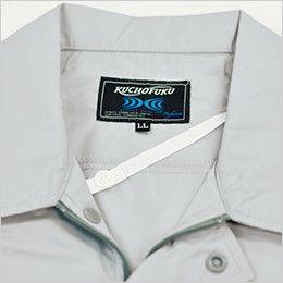 KU90510 [春夏用]空調服 長袖ブルゾン ポリ100% 調整ヒモ