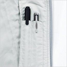 KU90510SET 空調服セット 長袖ブルゾン ポリ100% ペン差し付