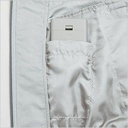 KU90510SET 空調服セット 長袖ブルゾン ポリ100% 電池ボックス専用ポケット