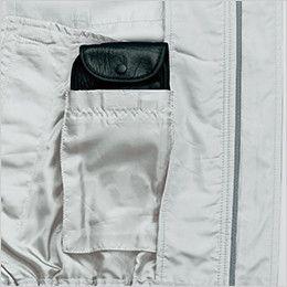 KU90510SET 空調服セット 長袖ブルゾン ポリ100% バッテリー専用ポケット