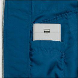 KU90540 [春夏用]空調服 長袖ブルゾン ポリ100% 電池ボックスポケット