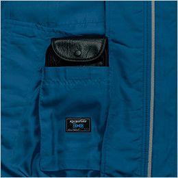 KU90540 [春夏用]空調服 長袖ブルゾン ポリ100% バッテリー専用ポケット