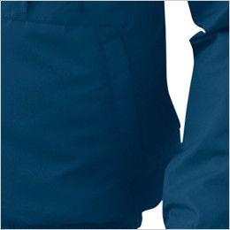KU90540 [春夏用]空調服 長袖ブルゾン ポリ100% ポケット付