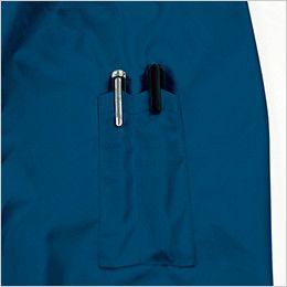 KU90540SET [春夏用]空調服セット 長袖ブルゾン ポリ100% ペン差し