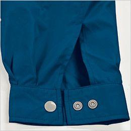 KU90540SET [春夏用]空調服セット 長袖ブルゾン ポリ100% ダブルポケット