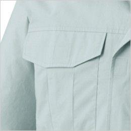 KU90550 [春夏用]空調服 綿100%長袖ブルゾン ポケット付