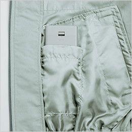 KU90550 [春夏用]空調服 綿100%長袖ブルゾン 電池ボックス専用ポケット