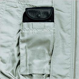 KU90550 [春夏用]空調服 綿100%長袖ブルゾン バッテリー専用ポケット