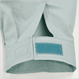 KU90550 [春夏用]空調服 綿100%長袖ブルゾン マジックテープ仕様