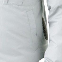 KU90720 [春夏用]空調服 長袖ブルゾン ポリ100% チタン加工(遮熱) ポケット付