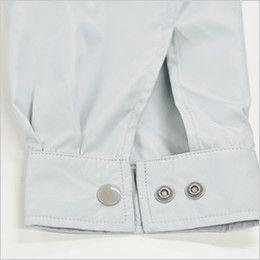 KU90720 [春夏用]空調服 長袖ブルゾン ポリ100% チタン加工(遮熱) マジックテープ仕様