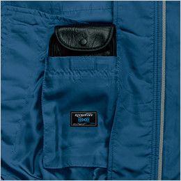 KU90810 [春夏用]空調服 長袖ブルゾン(フード付き) ポリ100% バッテリー専用ポケット