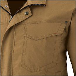 KU91400 [春夏用]空調服 綿100%長袖ブルゾン ポケット付
