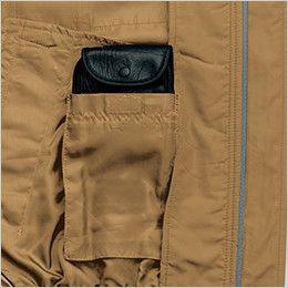 KU91400 [春夏用]空調服 綿100%長袖ブルゾン バッテリー専用ポケット