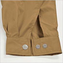 KU91400 [春夏用]空調服 綿100%長袖ブルゾン ダブルボタン