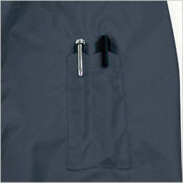 KU91410 [春夏用]空調服 綿100% 長袖ブルゾン(フード付き) ペン差し付き