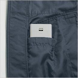 KU91410 [春夏用]空調服 綿100% 長袖ブルゾン(フード付き) 電池ボックス専用ポケット