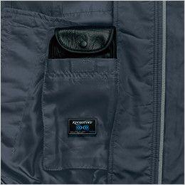 KU91410 [春夏用]空調服 綿100% 長袖ブルゾン(フード付き) バッテリー専用ポケット