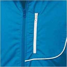 KU91720 [春夏用]空調服 半袖ブルゾン ポリ100% アクセントのファスナーポケット