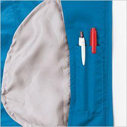 KU91720 [春夏用]空調服 半袖ブルゾン ポリ100% ペン差し付
