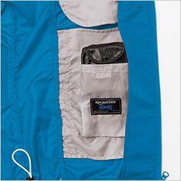 KU91720SET 空調服セット 半袖ブルゾン ポリ100% バッテリー専用ポケット