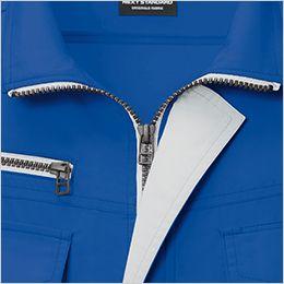 ジーベック XE98001 [春夏用]空調服 長袖ブルゾン 遮熱 配色使用(ディープネイビー.ロイヤルブルーのみ)